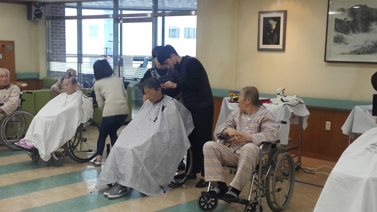 경산 노인전문 요양병원 헤어봉사 다녀왔습니다