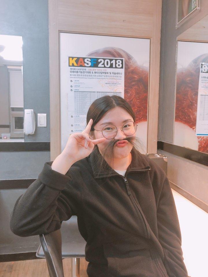 메이크업국가자격증 4과제 수염 연습중~